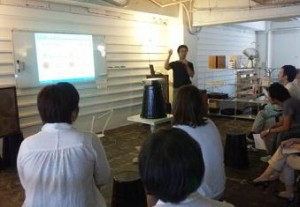 女性のための生命保険基礎講座