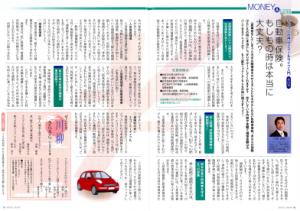 sendagi_1005_1