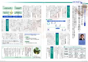 sendagi_1006_1