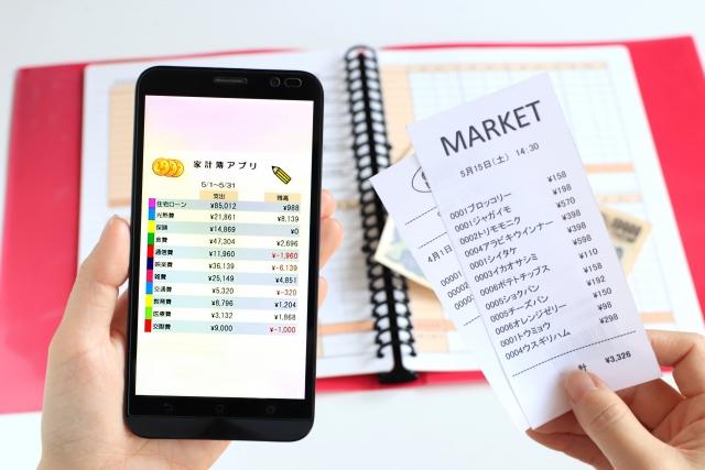家計簿アプリで不正出金をチェック|FP家計簿術