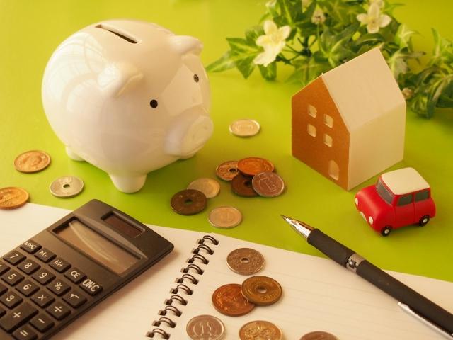 マイホーム購入予算をしっかり考えていますか?